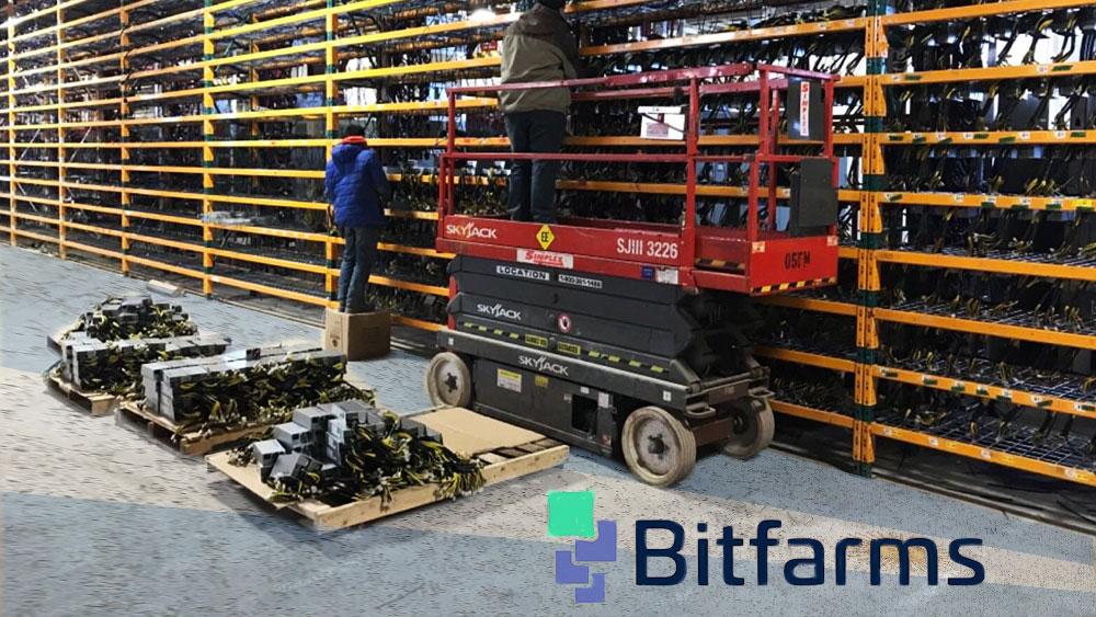 Empresa canadiense planea abrir una gigantesco centro de Bitcoins en Argentina