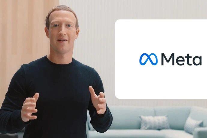 Facebook cambia el nombre y deja de ser solo una red social